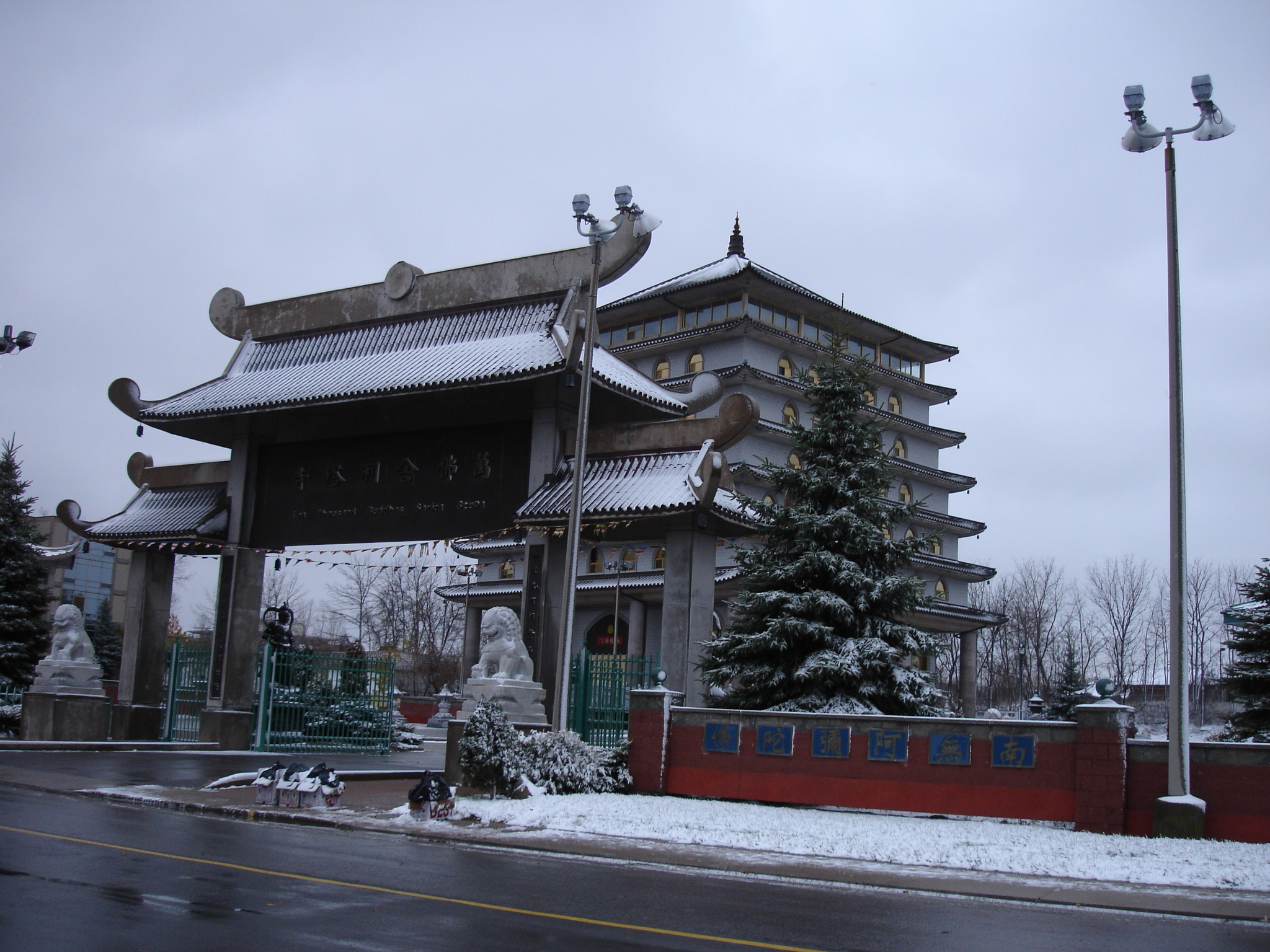Buddhist Temple Niagara